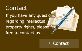 If you have any questions regarding intellectual property rights, please feel free to contact us.