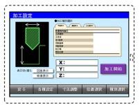 【具体例4】「マシニングセンタ」又は「マシニングセンタ制御機能付き電気計算機」